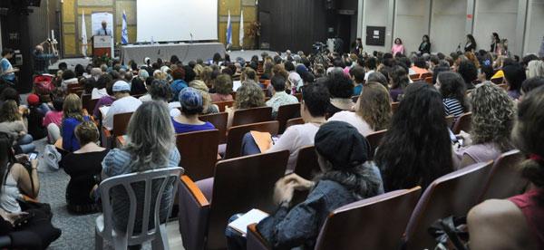 הכנס הראשון בישראל לזכויות אדם בלידה (צילום: דבי סילבר)