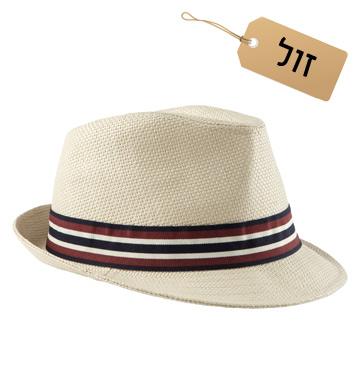 למבנה פנים לב: כובע פדורה, 99 שקל, ספרינג