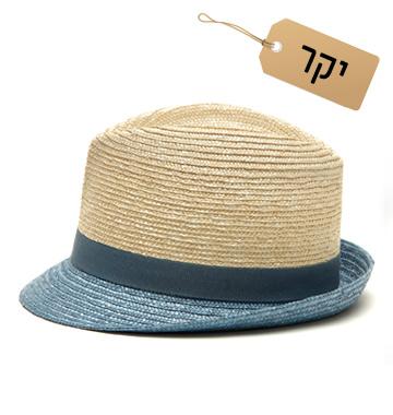 למבנה פנים לב: כובע פדורה, 500 שקל, ג'ראר דארל