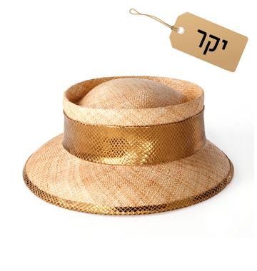לפנים מאורכות: כובע קש עם שוליים צרים, 650 שקל, קרן וולף (צילום: קית' גלסמן)