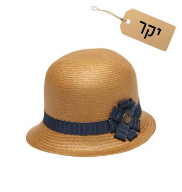 לפנים מרובעות: כובע פעמון בהשראת שנות ה-20, 299 שקל, סטורי  (צילום: אסף רייז)