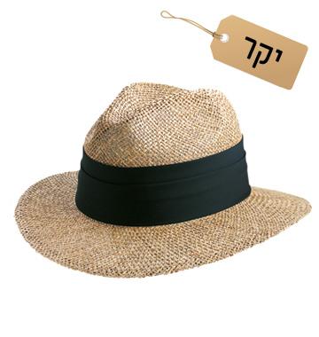 למבנה עגול: כובע פדורה, 500 שקל, ג'ראר דארל