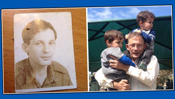 אילן שיינפלד. עם ילדיו מימין. משמאל: בשירות הצבאי