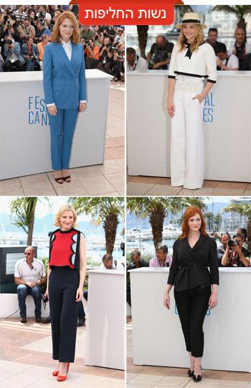 עולות על חליפות: ליה סיידו, קלואי מורץ, כריסטינה הנדריקס וקייט בלנשט (צילום: gettyimages)