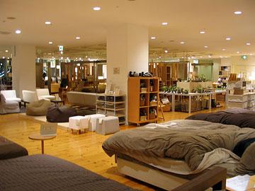 חנות של מוג'י. חברות ענק כמו איקאה מציבות לה תחרות קשה (צילום: Anna Lee, cc)
