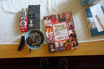 שולחן הקפה שבפינת הטלוויזיה (צילום: מיכאל יעקובסון)