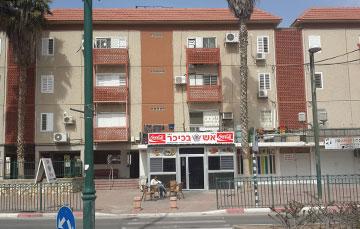 השיכונים על הרחוב הראשי של ירוחם (צילום: ענת ציגלמן)