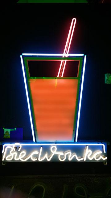 שלט ניאון של בר (צילום: ענת ציגלמן)