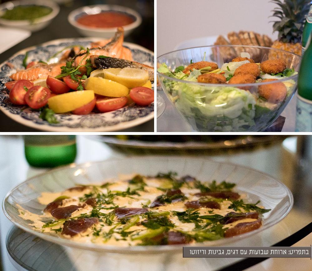 ארוחה חגיגית ומפנקת שהכין השף אמיר קרונברג ממסעדת גדרה 26 (צילום: סיוון אלירזי)