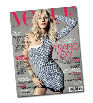 ווג ספרד, גיליון יוני 2012