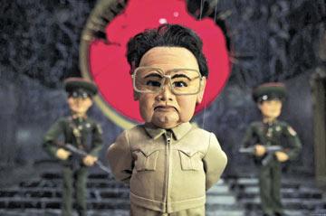 היש בודד יותר מדיקטטור רצחני?  ג'ונג איל,  גרסת הבובה