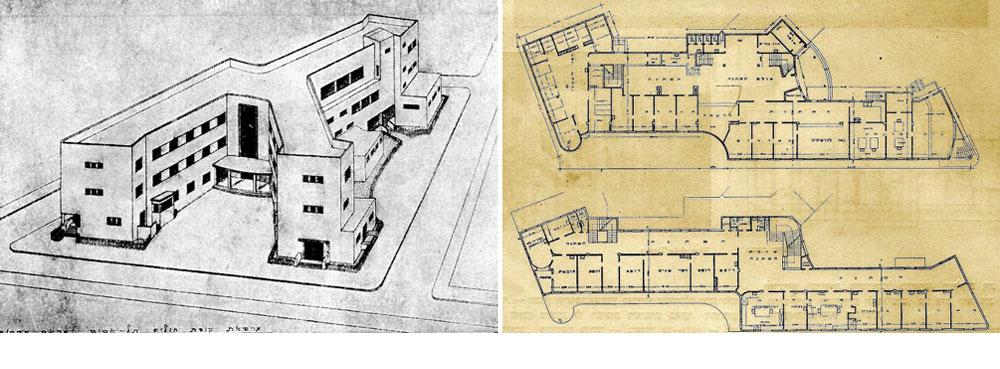 תוכניות המרפאה, בתכנונם של יוחנן רטנר, עמנואל ילן ויוסף נויפלד. מבנה גדול בצורת Y עם חזיתות פשוטות ונקיות מעיטורים (לפני שכוסו במזגנים) (באדיבות ארכיון אדריכלות ישראל)
