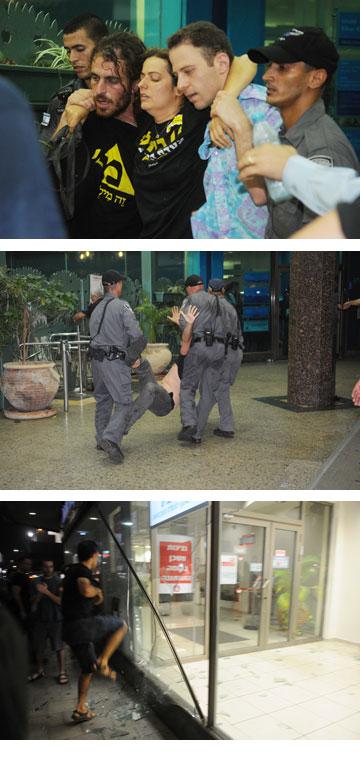 מפגינים ושוטרים בתל אביב בסוף השבוע האחרון (צילום: ירון ברנר, ynet)