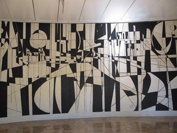 אחת מיצירות האמנות שפוגשים בכניסה למסעדה (צילום: מיכאל יעקובסון)