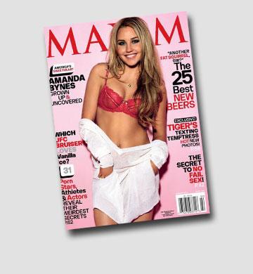 """מגזין """"מקסים"""" התלהב גם ממנה. אמנדה ביינס"""