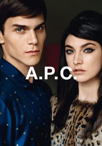 A.P.C. קהל נאמן