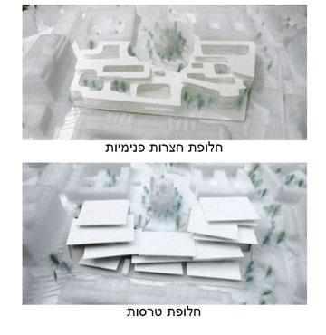למעלה: החלופה שנזנחה. למטה: החלופה שהוחלטה (הדמיה: ניר-קוץ אדריכלים, SANAA)