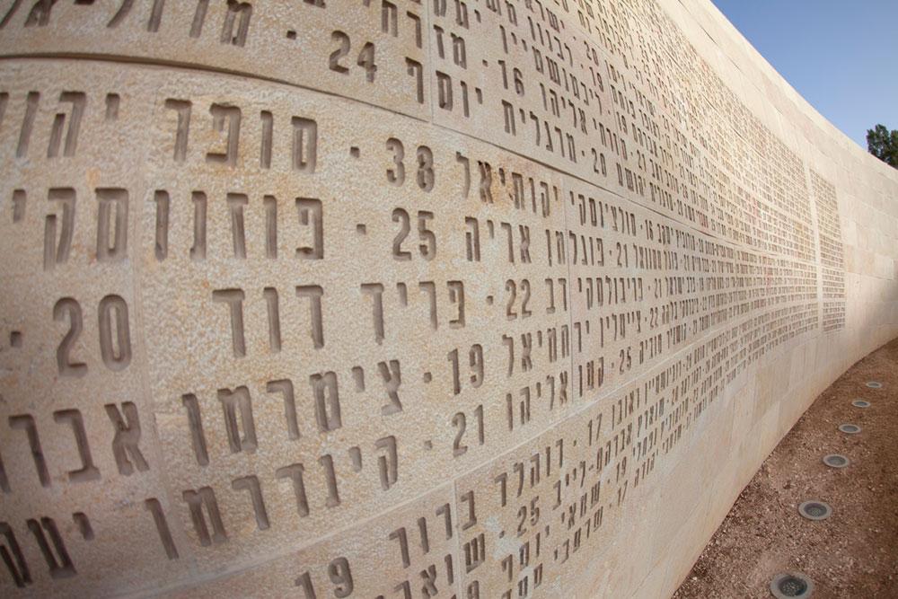 הטיפוגרף המוערך ינק יונטף הופקד על עיצוב האותיות החרוטות באבן, ועליהן שמות הנופלים בקרבות על שחרור ירושלים (צילום: דור נבו)