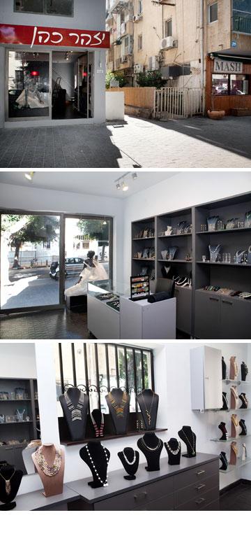 החנות החדשה של כהן ברחוב דיזנגוף בתל אביב (צילום: ענבל מרמרי)