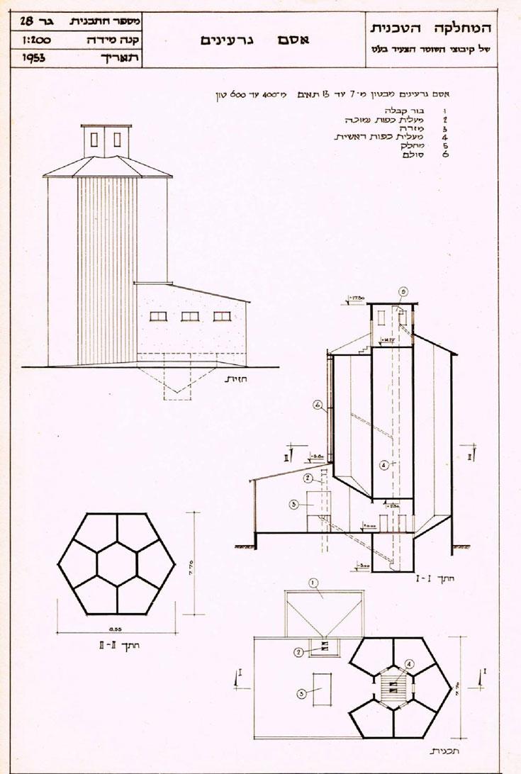 """תוכניות אסמים, מתוך האוגדן """"אמת בנין"""", המחלקה הטכנית של קיבוצי השומר הצעיר, 1957-1958 (באדיבות ארכיון אדריכלות ישראל )"""