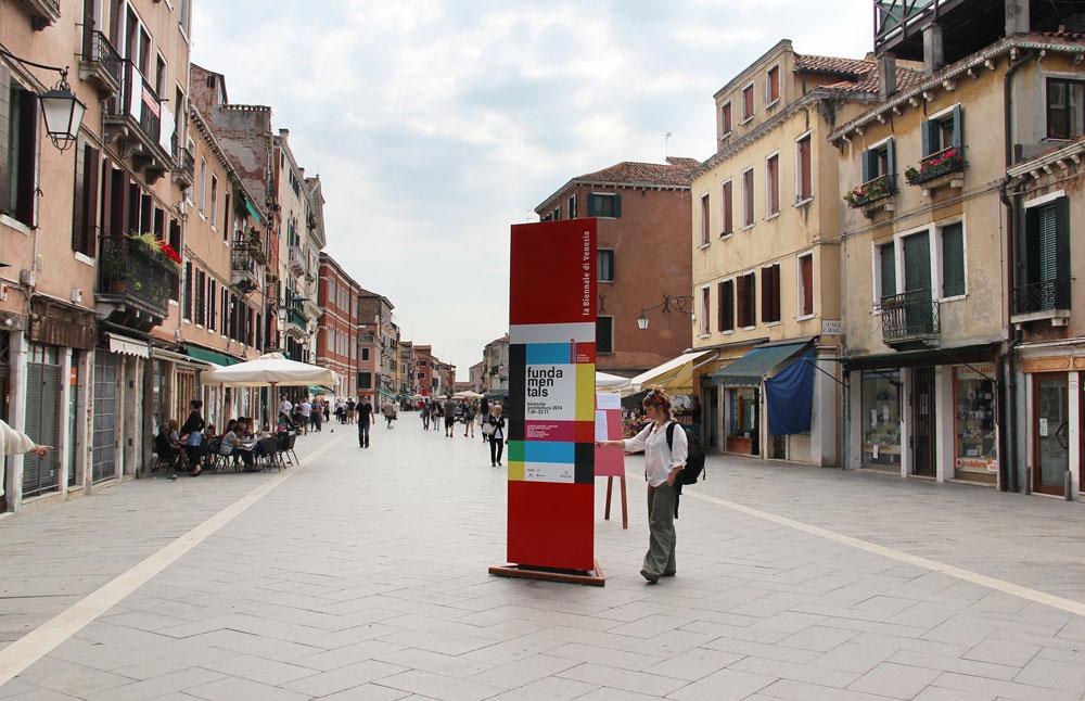 הביאנלה האחרונה בוונציה, 2014. אירוע שהפך למוקד משיכה עולמי, ובשנה הבאה הוא יתחיל כבר באביב (צילום: גילי מרין)