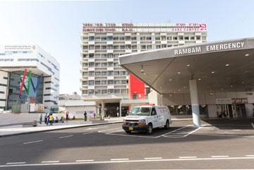 הכניסה לבית החולים (צילום: דור נבו)