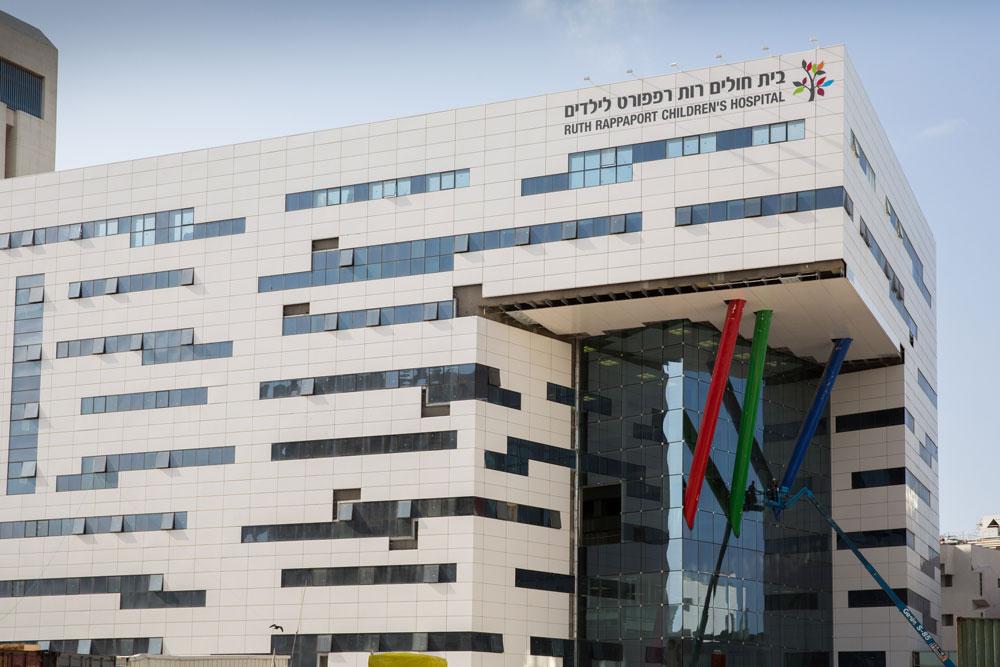 בית החולים לילדים ''רות רפפורט'' במרכז הרפואי רמב''ם, פרי תרומתו של ברוס רפפורט ז''ל, תורמים נוספים והמדינה (צילום: דור נבו)