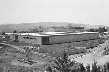 כך זה התחיל. מכון ון ליר, 1963 (צילום: דוד רובינגר)