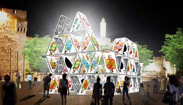 מיצב מתוך פסטיבל האור בירושלים
