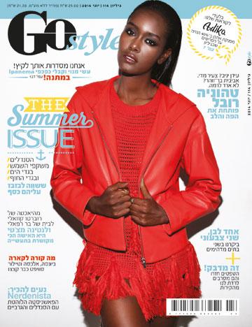 על שער מגזין GOstyle (צילום: דודי חסון)