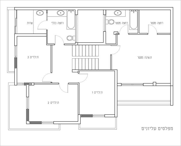 מפלסי חדרי השינה, ''לפני''. מימין מפלס ביניים שבו היה חדר ההורים עם חדר רחצה ומרפסת, ומשמאל המפלס העליון, שבו היו שלושה חדרי ילדים, חדר רחצה וחדר שירות (תכנית: שחר רוזנפלד  אדריכלים   )