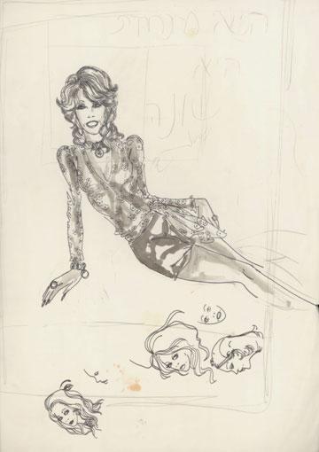"""""""הוא אפילו לא למד ציור. זה היה כישרון פנימי"""", אומרת אחותו הצעירה מירי גוטמן (איור: עמוס גוטמן)"""