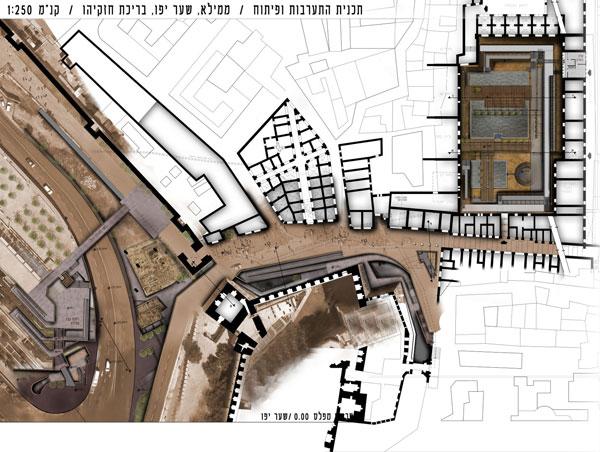 הפרויקט של שיינין בירושלים (באדיבות בית הספר לארכיטקטורה באוניברסיטת אריאל )