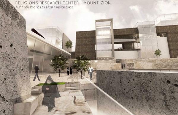 הדמיה של מרכז ההנצחה (באדיבות בית הספר לארכיטקטורה באוניברסיטת אריאל )