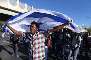 """הפגנה של יוצאי אתיופיה, השנה. """"אין תוצאות בשטח"""" (צילום: עמית שאבי)"""