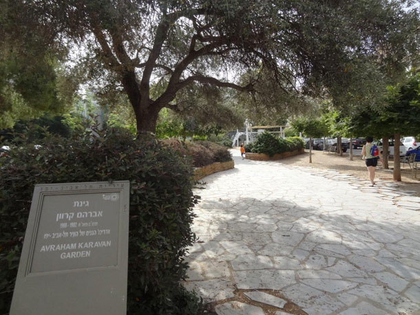 גינת אברהם קרוון היבשה ללא מים (צילום: דקל גודוביץ)