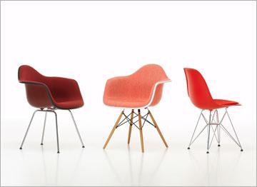 נדמה שמעולם לא נעלמו: כיסאות Eams, רק בגובה ובצבעים אחרים