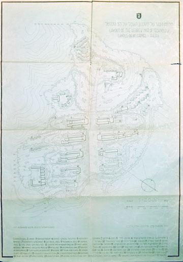 חיבוריות לקויה בין הבניינים וחלקי הקמפוס (הארכיון ההיסטורי, ספריית הטכניון)