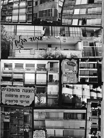 ''עמוד הקלון'' מאת אדריכל סעדיה מנדל, מתוך מגזין ''תוי'' בשנות ה-60. כולם לעגו לתריסול אך פתרון אקלימי טוב ממנו - לא הומצא (באדיבות ארכיון אדריכלות ישראל)