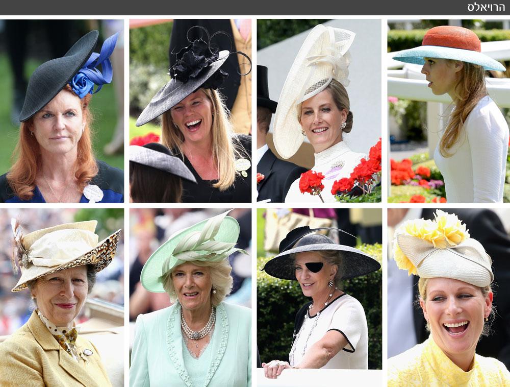 נשות בית המלוכה, הגרסה האמיתית: שרה פרגוסון, אוטום פיליפס, סופי דוכסית ווסקס, הנסיכה ביאטריס, זארה פיליפס, הנסיכה מייקל מקנט, קמילה פרקר בולס והנסיכה אן (צילום: gettyimages)