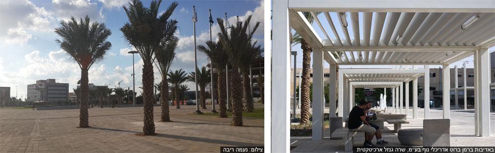מרחב הכניסה לתחנה המרכזית באר שבע מתחשב באקלים הלוהט. משמאל: חשוף לחלוטין בכניסה לאצטדיון החדש בחיפה