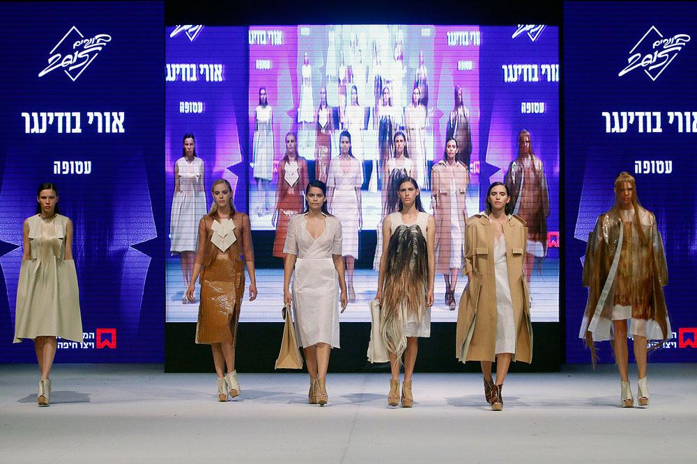 """פרויקט הגמר """"עטופה"""" של אורי בודינגר חותם את התצוגה של ויצו חיפה. שש מערכות לבוש המבקשות לבחון את ערך הצניעות של הגוף הנשי (צילום: הרצל שפירא)"""