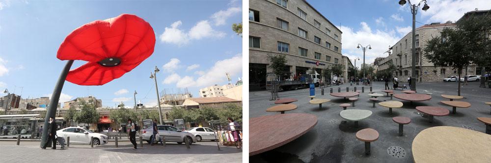 מימין: פרויקט צל לא מוצלח בכיכר ג'נרלי בירושלים, והציבור מצביע ברגליים; משמאל: ''מיצב ורלו'' בירושלים עם פרחי ענק מלאכותיים. צל יש, אך לאן הוא פונה? (צילום: גיל יוחנן)