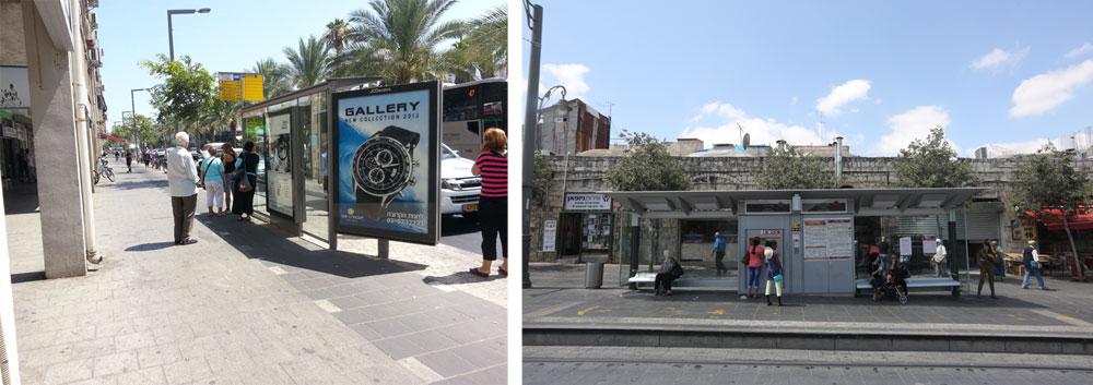 מימין: תחנות הרכבת הקלה מעניקות צל ומקום להירגע לעייפים; משמאל: תחנות האוטובוס בתל אביב הן שלטי פרסום, ורק אחר כך מחשבה על התושבים בשמש (צילום:גיל יוחנן,  yoav lerman cc)
