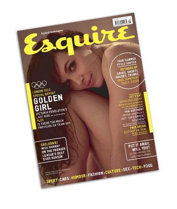 ואפילו יש לה סיבה טובה. ויקטוריה פנדלטון על שער אסקוויר, גיליון אוגוסט הקרוב (שער המגזין)