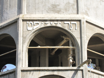 מגדל המים הישן (צילום: נעמה ריבה)
