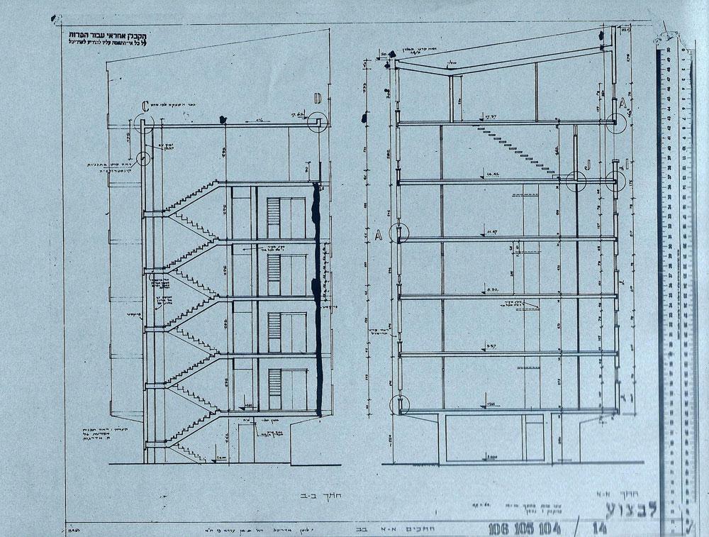 חתכים באחד המבנים בקיראון. גדולות יחסית למקובל ומבוקשות עד היום (באדיבות ארכיון לוטן אדריכלים)