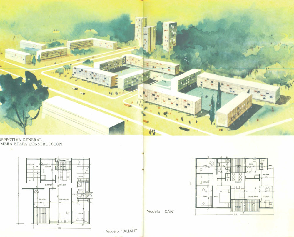 הפרויקט שהפך את קרית אנו מכפר מוקף פרדסים ושדות לעיר מודרנית, ויישר קו עם תכנון ערים בעולם (באדיבות ארכיון לוטן אדריכלים)