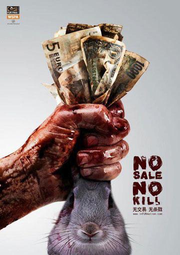 קמפיין נגד שימוש בפרוות
