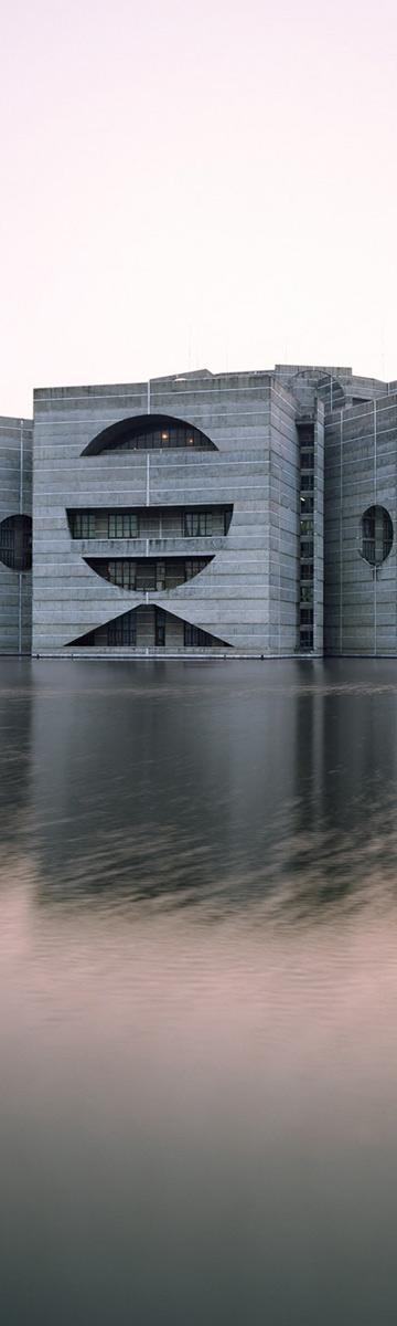 בניין האסיפה הלאומית בדאקה. לואיס קאהן (צילום: Raymond Meier)